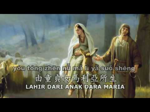 Pengakuan Iman Rasuli - Mandarin