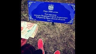 В Ярославле мошенники похитили деньги с банковской карты пенсионерки
