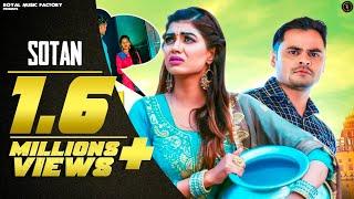 SOTAN ( Full Song ) | Vicky Saidpuria, Sonika Singh | Anjali Raj | New Haryanvi Songs Haryanavi 2020