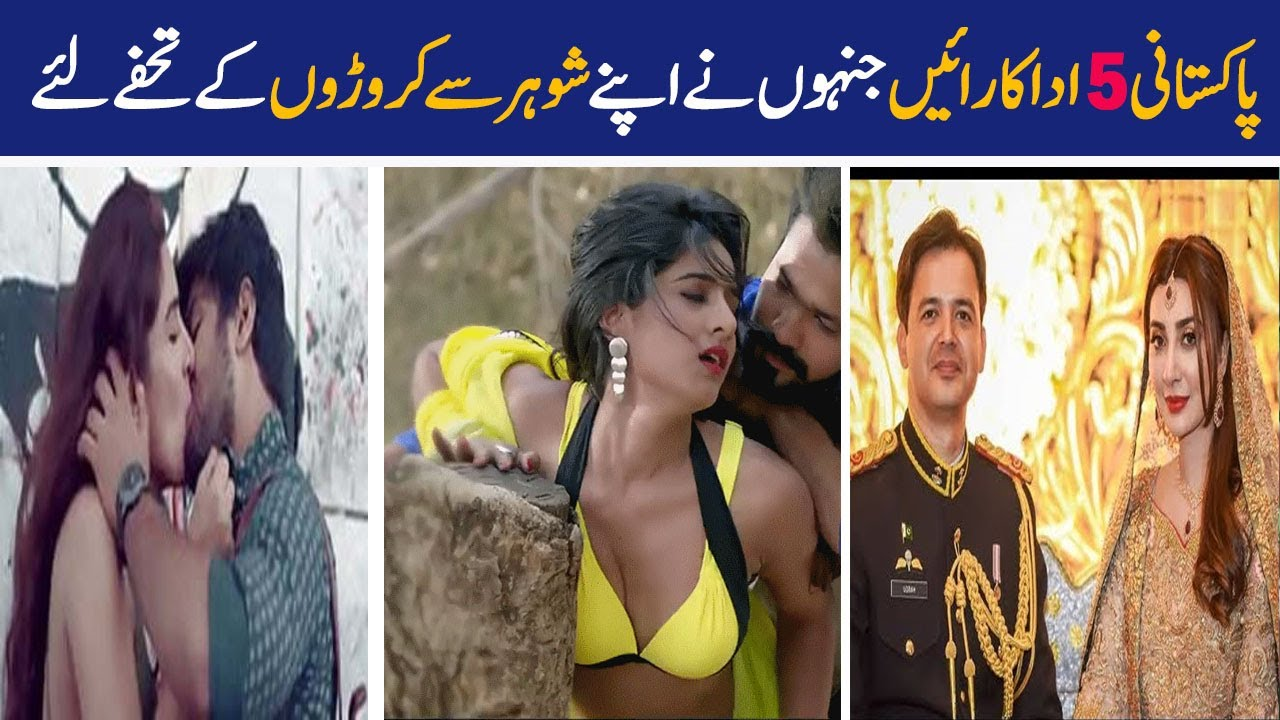 Top 5 Pakistani Famous Celebrities Who Married Only For Money || Discover The Secret