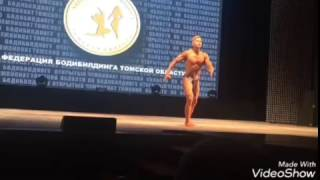 Чемпионат Томской Области по Бодибилдингу и Фитнесу 2016 г.Томск