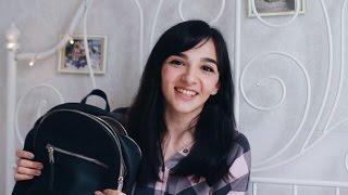 Что в моём рюкзаке? Марианна Давтян