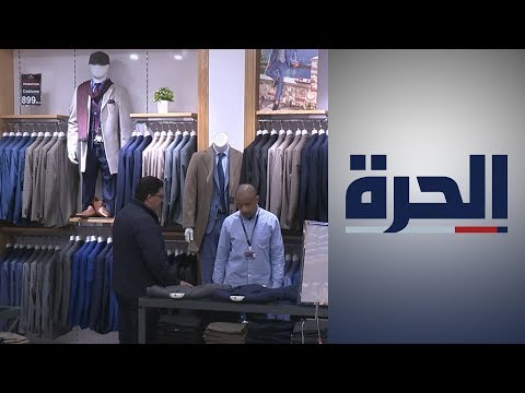 المغرب.. مساع إلى زيادة حجم الصادرات المحلية إلى تركيا  - نشر قبل 13 ساعة