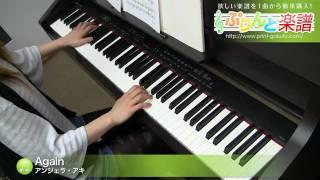 使用した楽譜はコチラ http://www.print-gakufu.com/score/detail/52623...