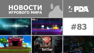Новости игрового мира iOS - выпуск 83 [iOS игры]