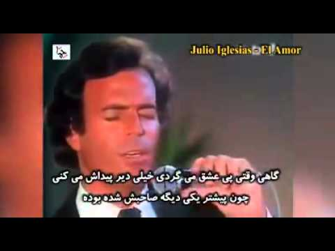 Julio Iglesias - El Amor Lyrics | MetroLyrics