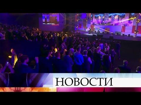 В Москве наградили победителей первого Всероссийского конкурса наставников. - Смотреть видео онлайн