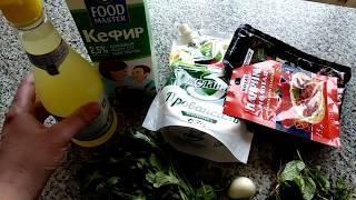 Соус для мант и пельменей с зеленью
