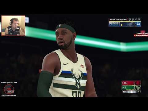 КАРЬЕРА NBA 2K18 И NBA LIVE 18 | ЗАПИСЬ СТРИМА