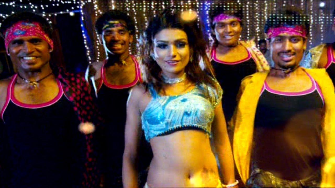 Love Cycle Telugu Movie Item Song Youtube