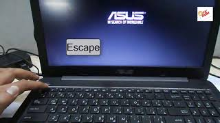 How ! ASUS Laptop BOOT Menu Bios Settings ! Secure BOOT ! Boot from USB ! DVD Room ,