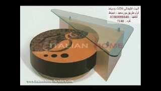 Latest Videos Of  Modern Wood Tables 2014 - 2015   Videos Italian Home  Furniture