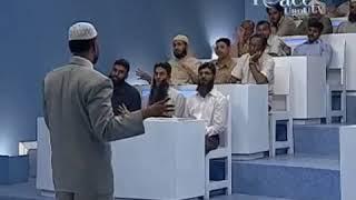 PEACE TV(URDU)— AAO QURAN SAMJHEIN (17 51).mp4