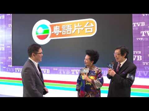 TVB OTT PressCon 2015