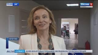 """Власти региона рассказали о проекте """"Современная медицина Кузбасса"""""""