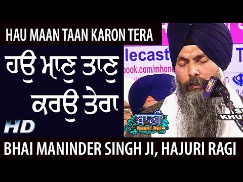 Soulful-Kirtan-Bhai-Maninder-Singhji-Sri-Harmandir-Sahib-G-Tikana-Sahib-Delhi