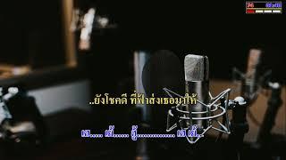 ยังไงก็ไหว - ก้อง ห้วยไร่ | (Cover Midi Karaoke)