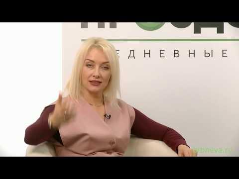 Стоматологическая Клиника Яблоко в Новосибирске
