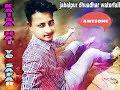 Jabalpur tour # kaisa hai ye safar by Arjun ping