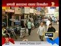 Mumbai | Angadia In Problem