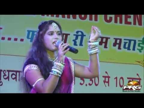 Raat Ri Udiyodi Koyal   Neelu Rangili   Chennai Live   Desi fagan देशी फागण   Rajasthani Songs