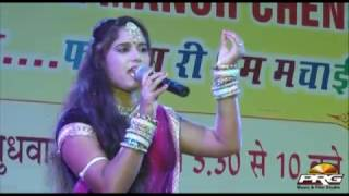 गौरी नागौरी नीलू रंगीली  Raat Ri Udiyodi Koyal   Neelu Rangili   कोयलड़ी   देशी फागण   Rajasthani