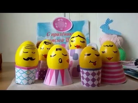 Пасхальные поделки Как красиво покрасить яйца на пасху Подставка для яйца