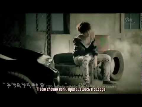 EXO-K (feat. Key of SHINee) - Two Moons [RusSub]