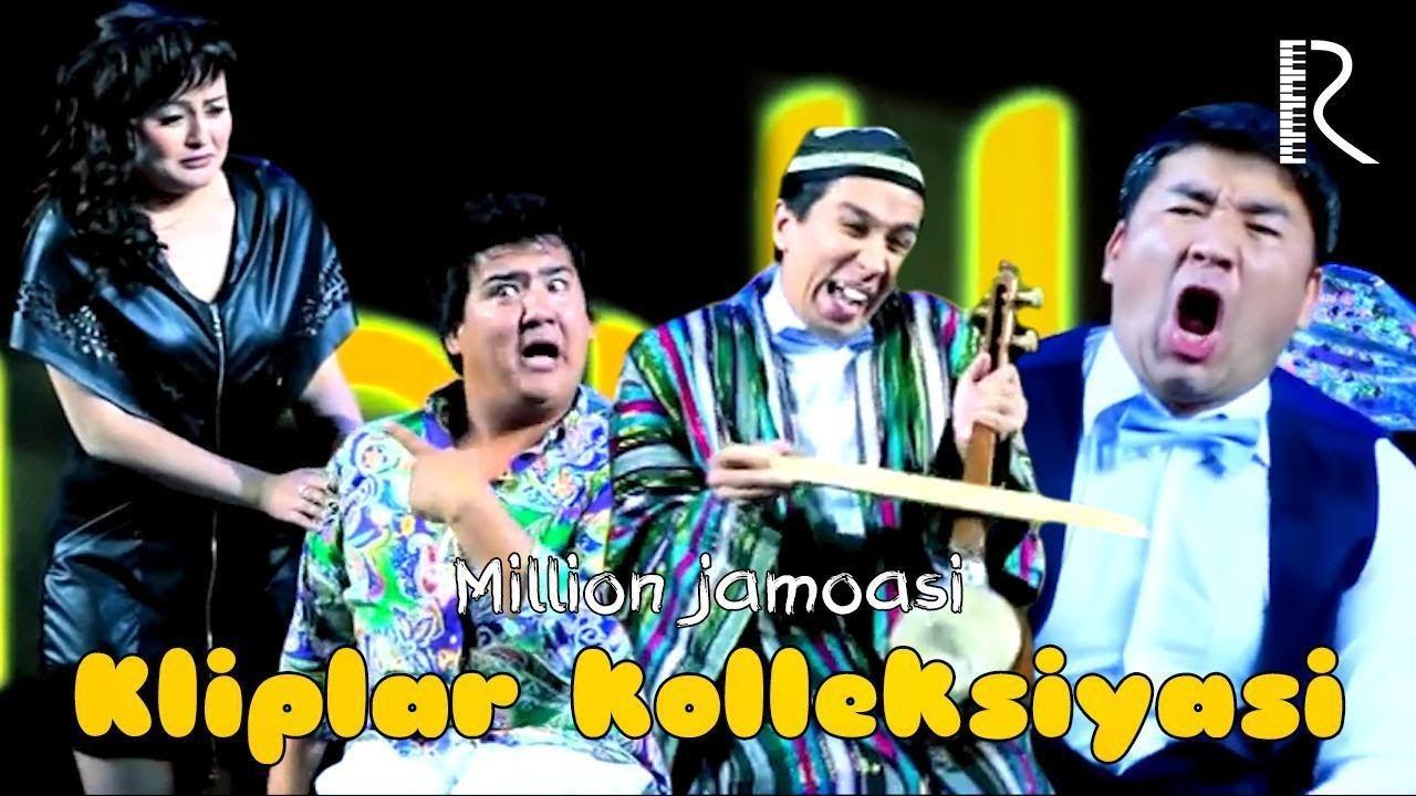 Million jamoasi - Kliplar kolleksiyasi | Миллион жамоаси - Клиплар коллекцияси