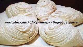 видео бадамбура рецепт