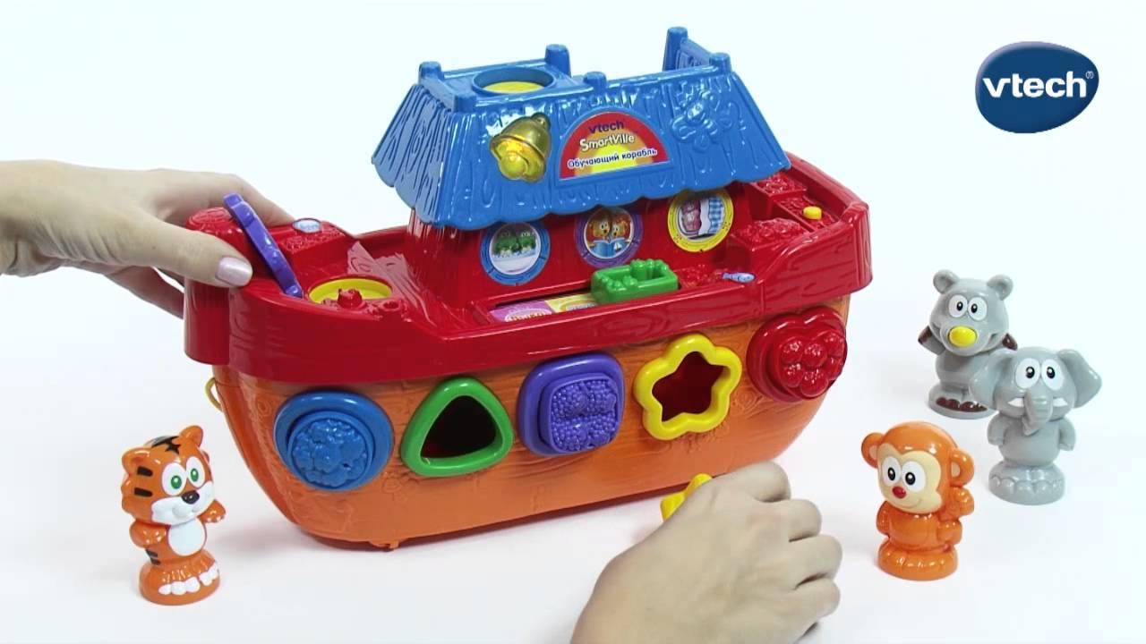 Интерактивная игрушка vtech обучающий пони 80-111126 купить недорого в каталоге shop. By. У нас %скидки до 30% и самые выгодные цены 2018.