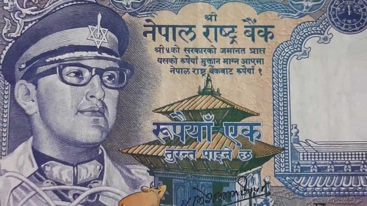 Image result for 1 NEPALI CURRENCY