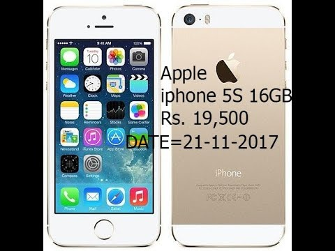 Apple iphone 5S 64GB Latest Price in Pakistan and Specifications .