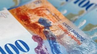 Прогноз Форекс (FOREX) на 15 февраля 2017 EUR/USD, GBP/USD, USD/JPY, USD/CAD, BRENT, XAU/USD