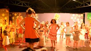 Мини-диско Турция, песня - Shikadam