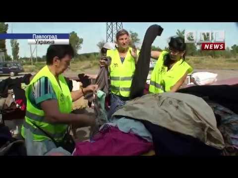 В Павлограде продолжают помогать людям