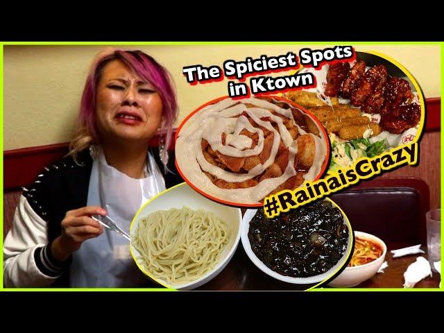 The Spiciest Spots in Ktown!!! - Spicy Challenges w/ Kathythekimchi on KoogleTV - #RainaisCrazy