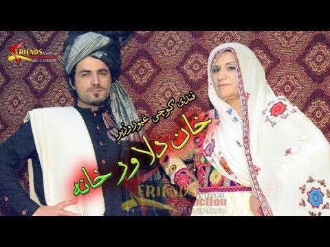 Pashto New Songs 2018 Qandi Kochi & Ghayour Wazir - Khan Dilawar Khana Pashto Afghan New Songs 2018