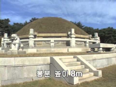 개성특집(8) 왕건왕릉 / The mausoleums of King Wang Kon (Kaesong - World Heritage)