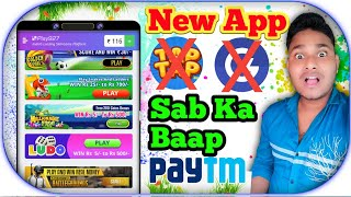 Play927 Game | 1₹ Minimum Redeem instant Paytm Cash | New Earning App | Play927 Game payment proof