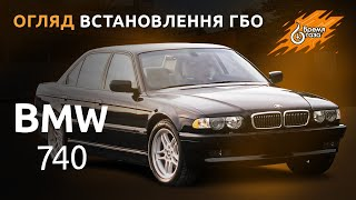Время газа TV: установка ГБО на BMW 740(СТО Время газа в Киеве уже 8 лет устанавливает газобаллонное оборудование 4,5,6 поколения на автомобили всех..., 2016-12-21T21:00:35.000Z)
