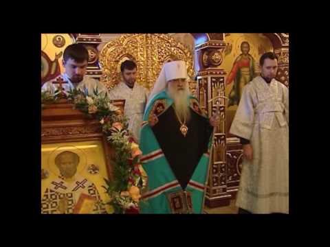 ХРАМ ВСЕХ СВЯТЫХ ОСВЯЩЕНИЕ ПРЕСТОЛА 2010 фрагмент