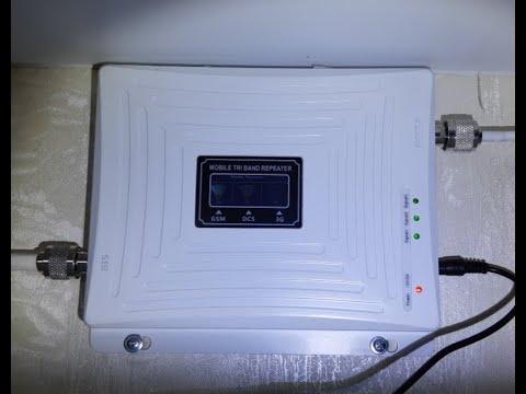 Репитер 4G с алиэкспресс . 😀