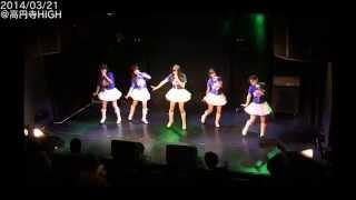 2014年3月21日 高円寺HIGHで行われた GIRLS HIGH JUMP=DAY=の東京CLEAR'...