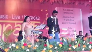 Madikeri Sipayi with K S Chitra