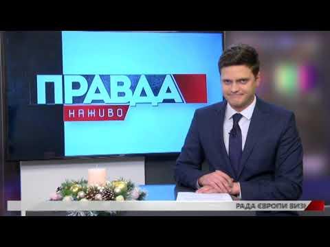НТА - Незалежне телевізійне агентство: ЦЕНТРІВ НАДАННЯ АДМІНІСТРАТИВНИХ ПОСЛУГ У ЛЬВОВІ ПОБІЛЬШАЄ