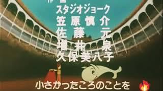 La Ballena Josefina (くじらのホセフィーナKujira No Hosefiina?) llamada también Adiós Josefina, adiós es una serie de anime del género shōnen producida por ...
