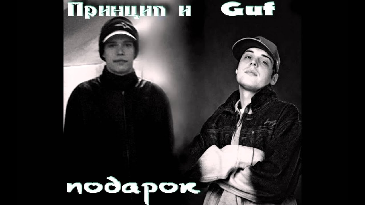 Картинки: discography, downloads, and side-projects ego like.
