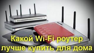 видео Какой 4g wifi роутер выбрать?