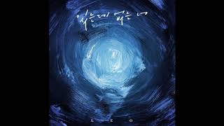 """VIXX Leo - """"You are there,but not there"""" (있는데 없는 너) Feat. Hanhae"""